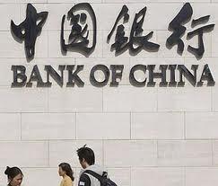 Китай объявил о проведении масштабного валютного свопа с ЕС - реакция рынка