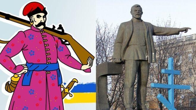 Университет государственной памяти Украины выступил запереименование Днепропетровской области