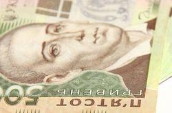 """Названы самые популярные """"кредиты без залога"""" в Интернете у украинцев"""