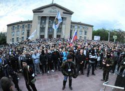 Луганская народная республика объявила о своем суверенитете