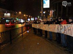 Евромайдан в Донецке: митингующих за ЕС забросали яйцами