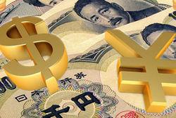Пара доллар/йена показывает признаки коррекции