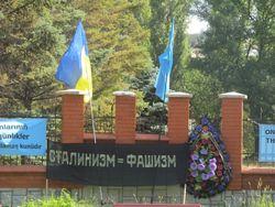 В Крыму татарам запретили поминать жертв сталинизма и нацизма