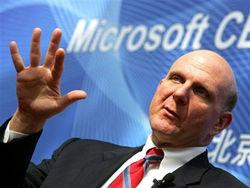О главной ошибке Microsoft рассказал Стив Балмер