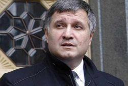В коалиции не должно быть конформистской политической сволочи – Аваков