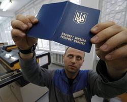 Дешевые украинские загранпаспорта на самом деле очень дорогие для украинцев