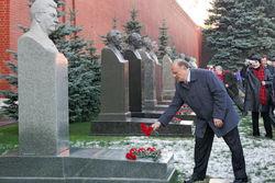 КПРФ просит правительство создать «полноценный» музей Сталина