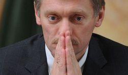 Кремль обеспокоен из-за событий у российских границ