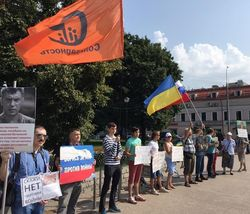 В Москве напали на участников проукраинского пикета