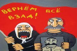 Российская власть стремится к азиопскому величию – Пионтковский