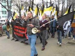 Марш российских националистов в поддержку Украины