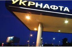 В Крыму похищены сотрудники «Укрнафты»
