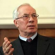 Азаров рассчитывает на 11 миллионов от ЕС