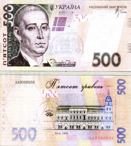 Форекс 100 гривен forex пополнение счета money mail yandex