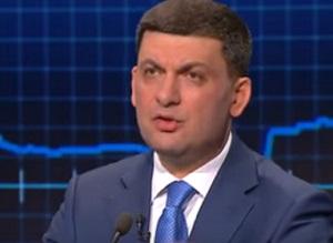 В Украине ликвидируют госадминистрации, вместо них будут префекты