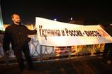 В. Милонов на Евромайдане в Киеве