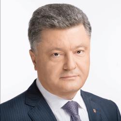 """Названы задачи и цели """"Стратегии-2020"""" Порошенко"""