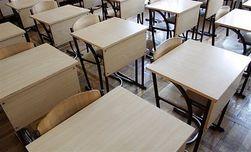 ГПУ выявила недочеты школьного образования – они будут устранены