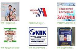 Названы самые популярные группы в Одноклассниках кредитных союзов России