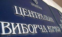 Украина: на довыборах в ВР используются технологии фальсификации - наблюдатели