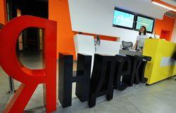 Акции Яндекса упали на 14 процентов на NASDAQ
