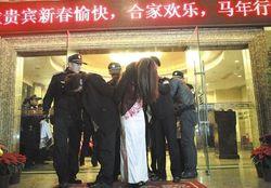 Власти Китая объявили войну проституции, порно и азартным играм