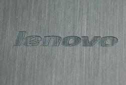 Lenovo готовит мощный смартфон формата Xperia