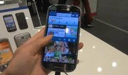 Смартфон GALAXY Alpha будет конкурировать с iPhone 6