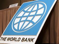 Всемирный банк даст Украине 1,5 миллиарда долларов
