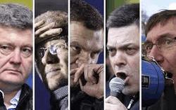 Кто станет единым лидером украинской оппозиции?