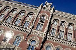 НБУ разрешил украинцам обмен валют без паспорта