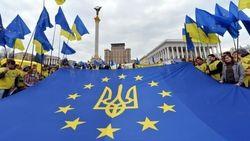 Евромайдан