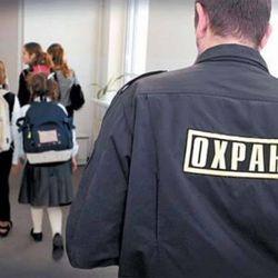 Сторож скандально известной крымской школы найден мертвым
