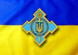 СНБО подтверждает факт перехода сотрудников ФСБ на сторону Украины