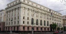 В ноябре Нацбанк Беларуси не снизит ставку рефинансирования – причины