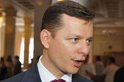 Украину может защитить только украинский народ – Ляшко