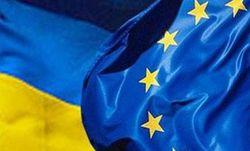 Сегодня Украина станет частью объединенной Европы