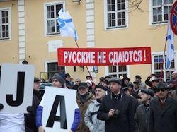 СМИ России о массовой поддержке русских в Крыму – 150 человек вышло на акцию