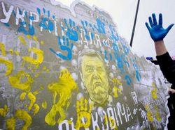 """Оппозиция расширяет список """"врагов Евромайдана"""" - СМИ"""