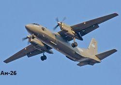 Военные рассказали, как был сбит Ан-26 под Славянском