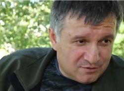 Аваков о мощи армии Украины: сегодня Путин не смог бы захватить Крым