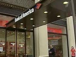 Банки США наполняют банкоматы валютой в ожидании дефолта