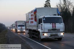ОБСЕ: Гумконвой из РФ осматривали только российские таможенники