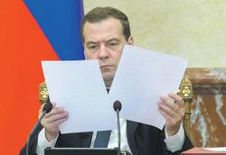 Резервные фонды России исчерпают к президентским выборам
