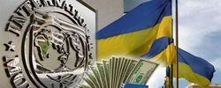 Украина получит транш МВФ после поднятия пенсионного стажа – эксперт