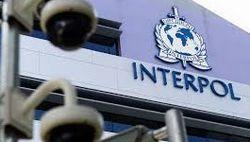 Сулейман Керимов не находится в международном розыске – Интерпол