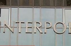 В Китае задержали главу Интерпола: чем это грозит Пекину