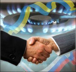 Украина и Россия при посредничестве ЕС договорились по газу