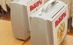 Первые ЧП на выборах в России