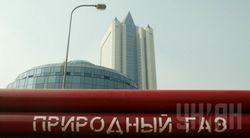 «Газпром» сообщил условия возобновления сотрудничества с «Нафтогазом»